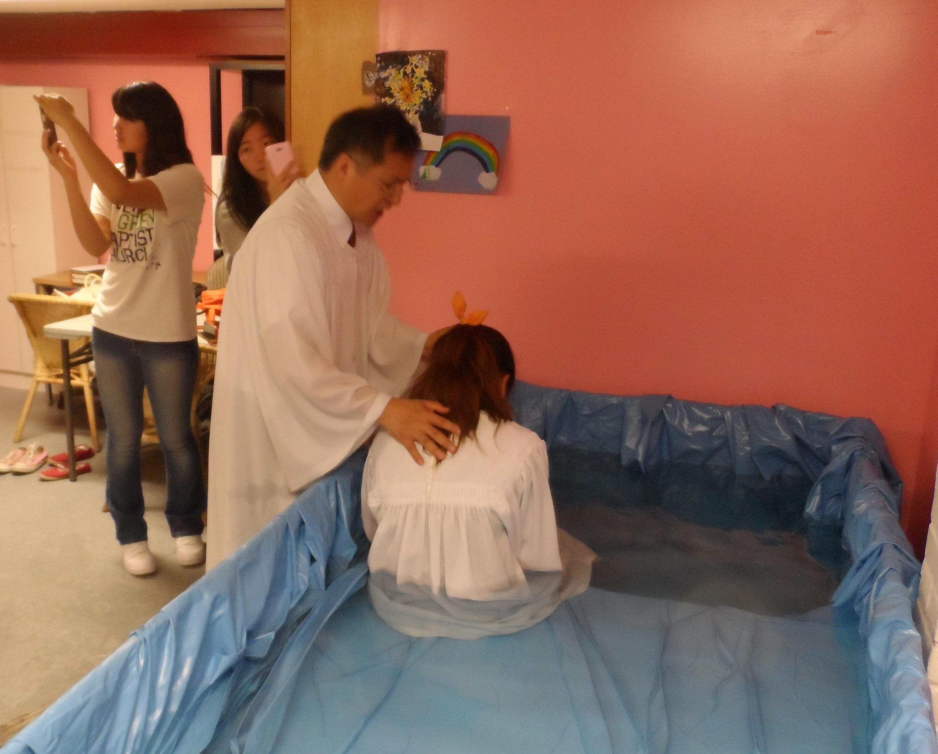 침례식 사진